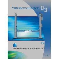 Buy cheap Two-Post Lifts YH203BCE/YH204BCE from wholesalers