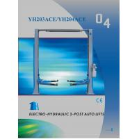 Buy cheap Two-Post Lifts YH203ACE/YH204ACE from wholesalers