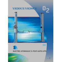 Buy cheap Two-Post Lifts YH203CE/YH204CE from wholesalers