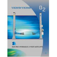 Buy cheap Two-Post Lifts YH203D/YH204D from wholesalers