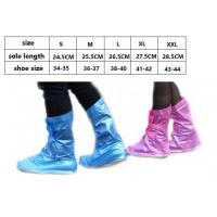 Buy cheap raininy shoe cover Rainy PVC shoe covers with Velcro strap-Hozeal waterproof from wholesalers