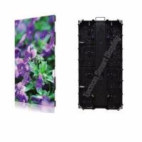 Buy cheap P3.91 Outdoor Rental LED Display from wholesalers