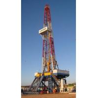 Buy cheap AC VFD Drive Drilling Rig 4000m~9000m from wholesalers
