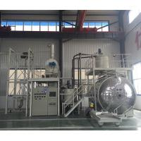 Buy cheap Vacuum pouring equipment 47x from wholesalers