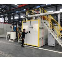 Buy cheap Vacuum pouring equipment 35 from wholesalers