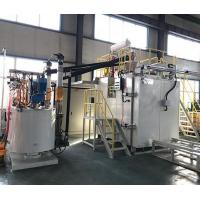 Buy cheap Vacuum pouring equipment 21 from wholesalers
