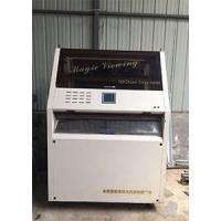 Buy cheap Ite production 1~2 ton rice machine from wholesalers