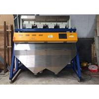 Buy cheap Angang production 3~5 ton photoelectric rice machine from wholesalers