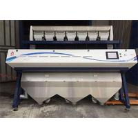 Buy cheap Ontario production 6~8 ton Rice machine from wholesalers