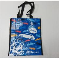 Buy cheap ZPA2016 Eco-friendly PP Woven Bags from wholesalers