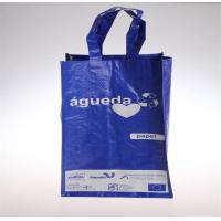 Buy cheap ZPA2004 Reusable Laminated PP Woven Bags from wholesalers