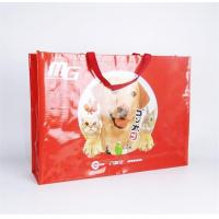 Buy cheap ZPA2003 Reusable Laminated PP Woven Bags from wholesalers