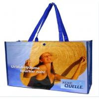 Buy cheap ZPA2002 Laminated PP Woven Bags from wholesalers