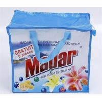Buy cheap ZPA2008 PP Woven Laundry Bags from wholesalers