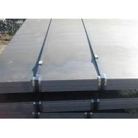 Buy cheap 40cr Mold Alloy Steel Plate Building Material from wholesalers
