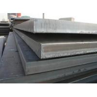 Buy cheap tensile strength of 40Cr alloy steel bar from wholesalers