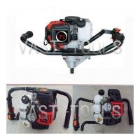 Buy cheap Earth auger DZ720 earth auger from wholesalers