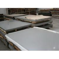 Buy cheap China GBT 11251 40Cr steel from wholesalers