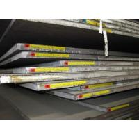 Buy cheap 5140 alloy steel 40cr 41cr4 5140 round bars price from wholesalers