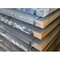 Buy cheap 40Cr SCR440 SAE 5140 QT steel round bar for grade 8.8 bolt from wholesalers