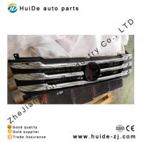 Buy cheap Foton Foton G7 Grill from wholesalers