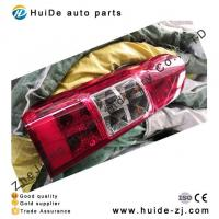 Buy cheap Foton Foton G7 tail lamp from wholesalers