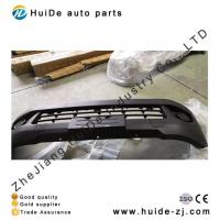 Buy cheap Foton Foton G7 Front bumper from wholesalers