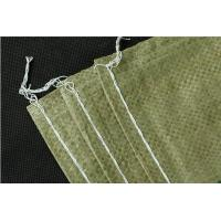Buy cheap Grey woven bag from wholesalers