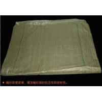 Buy cheap Gray woven bag from wholesalers