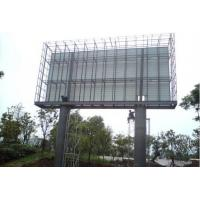 Buy cheap LED billboard structure from wholesalers