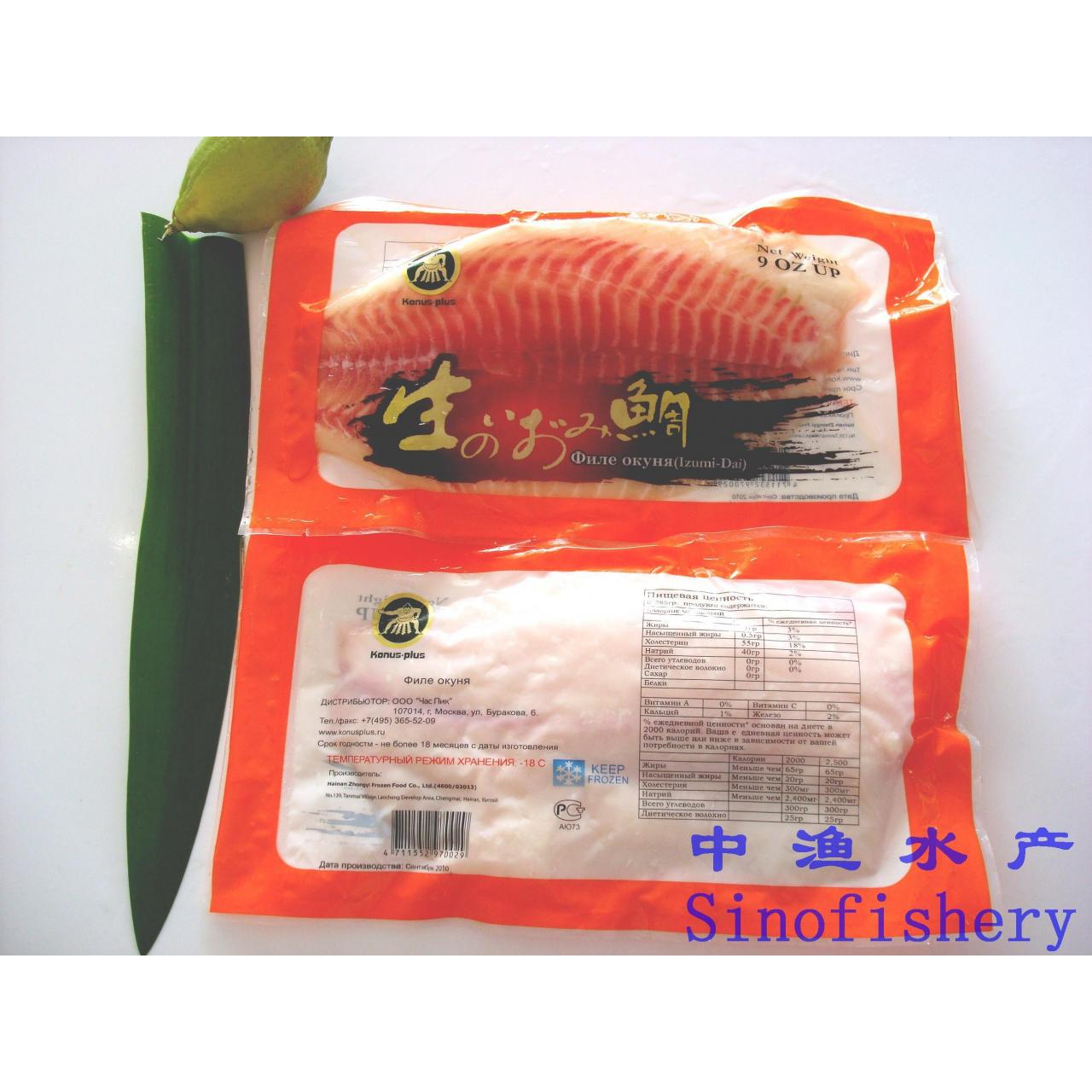 Buy cheap tilapia fillet from wholesalers