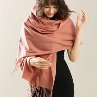 Buy cheap long tassel winter warm purewool scarf shawl from wholesalers