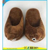 Buy cheap Hot Sell Novelty Design Loud Laughing Plush Emoji Slipper without Heel from wholesalers