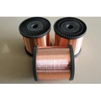 Buy cheap Round copper wire for electricel purposes with 5 inch plate from wholesalers