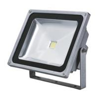 Buy cheap led floodlights L9605 from wholesalers