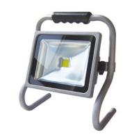 Buy cheap led floodlights L9603P from wholesalers