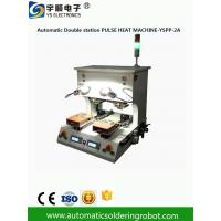 Buy cheap Pulse Heat Machine Automatic Double station PULSE HEAT MACHINE-YSPP-2A from wholesalers