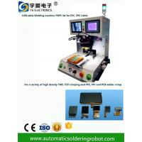 Buy cheap Pulse Heat Machine USB cable Welding machine YSPP-3A for FFC, FPC Cable from wholesalers