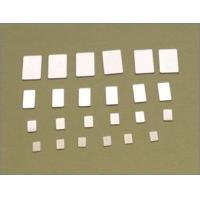 Buy cheap SMD quartz crystal SMD crystals LID from wholesalers