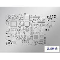 Buy cheap Etching Etching template from wholesalers