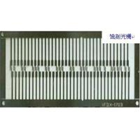 Buy cheap Etching Etching grating from wholesalers