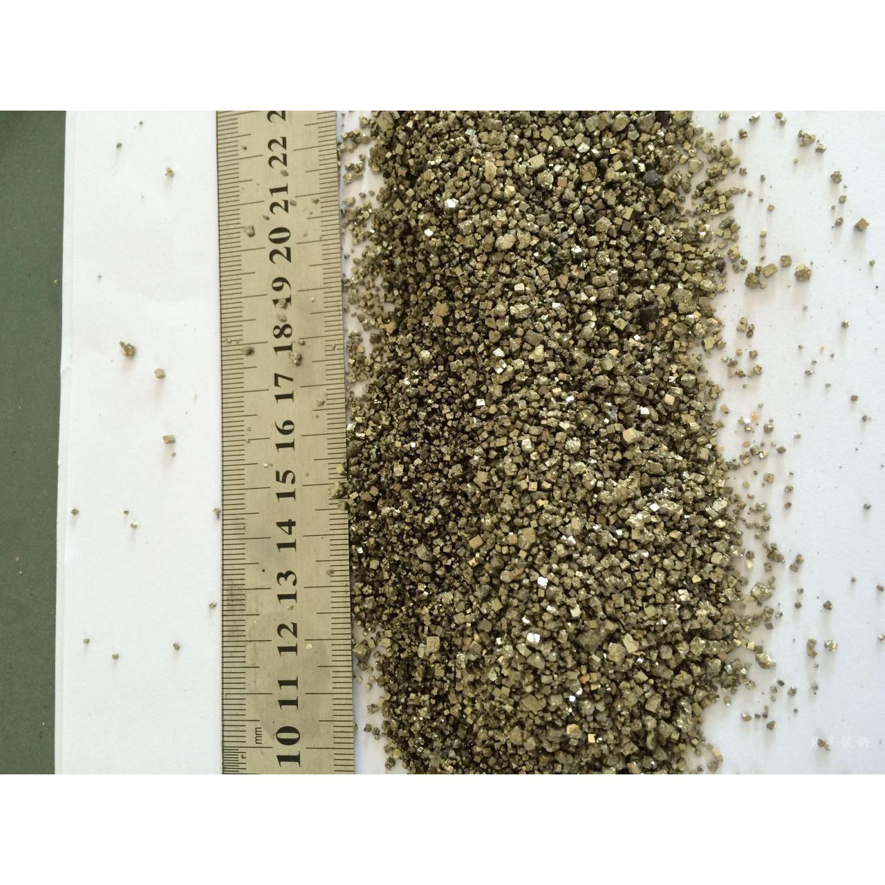 Buy cheap iron pyrite(1-3mm) from wholesalers