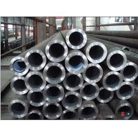 Buy cheap Carbon Seamless Steel Pipes from wholesalers