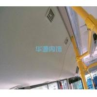Buy cheap INTERIORDECORATION The bus ducts for air conditioning loading state from wholesalers