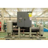 Buy cheap With steam chillers from wholesalers