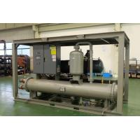 Buy cheap Tunnel dedicated unit from wholesalers