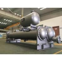 Buy cheap Pressure vessel assembly from wholesalers