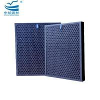 China Activated carbon air filter air purifier wholesale