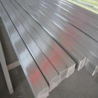 S420ML low alloy steel coils