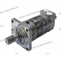Hydraulic Motor for Construction Machinery